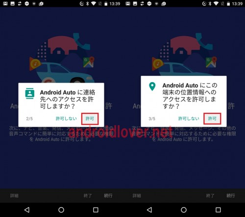 android-auto13
