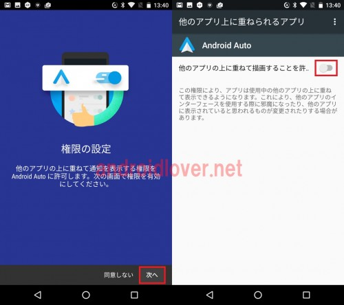 android-auto15