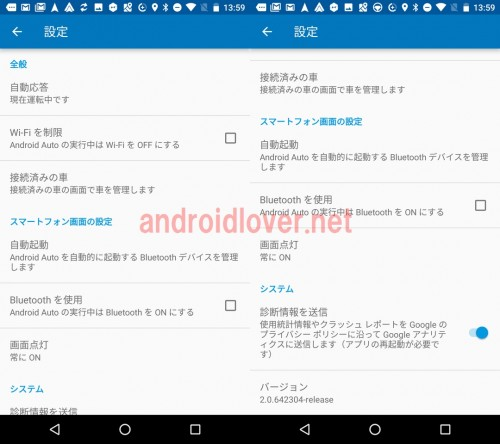 android-auto21