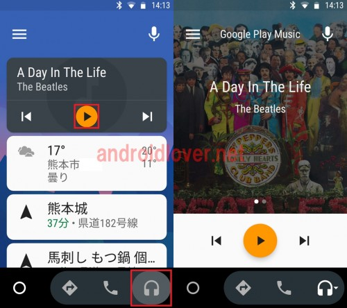 android-auto23