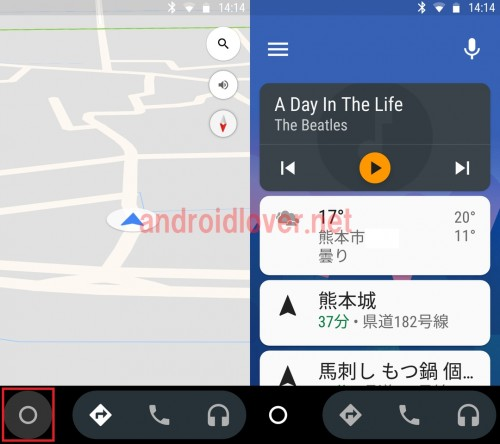 android-auto25