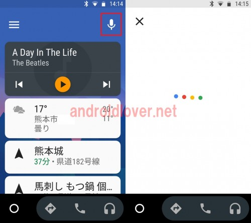 android-auto26