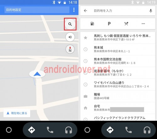 android-auto27-1