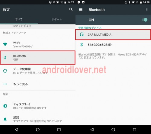 android-auto28
