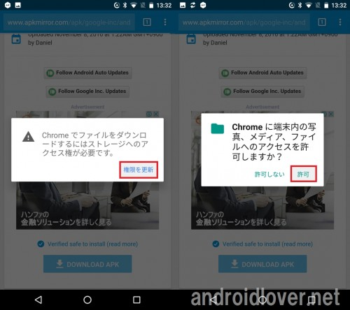 android-auto3
