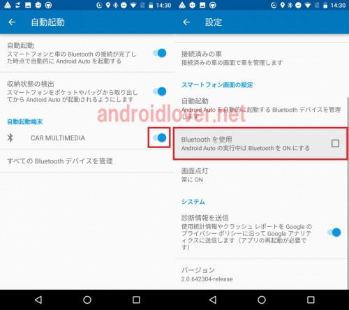android-auto31
