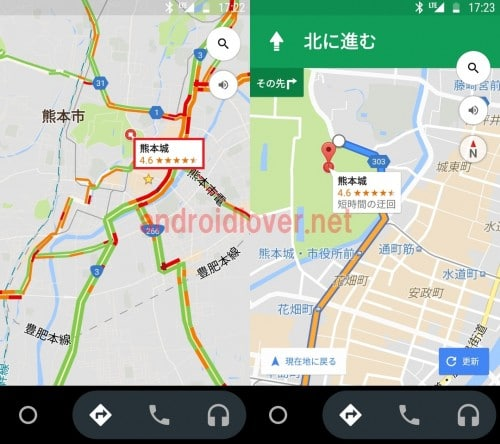 android-auto32