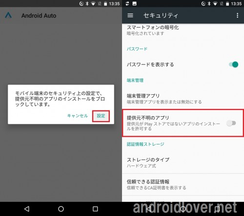 android-auto5