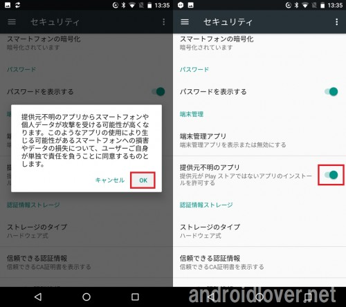 android-auto6