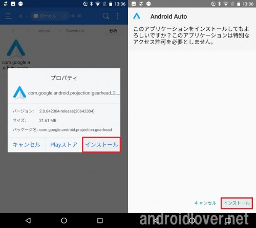 android-auto7