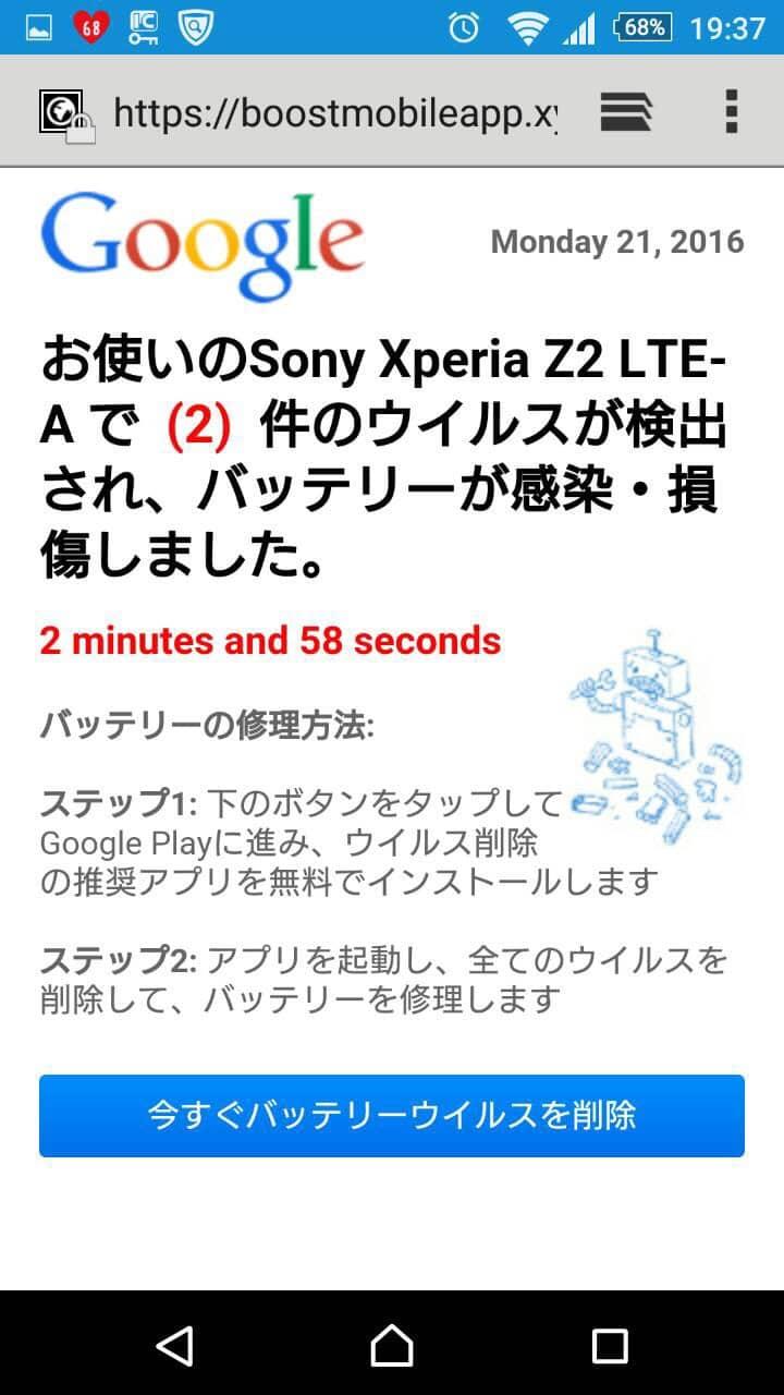 タップ3回で毎月1万円を自動 ... - mona-news.com