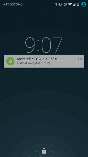 android-lost-remote-lock3