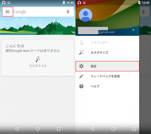 android-m-app-drawer4