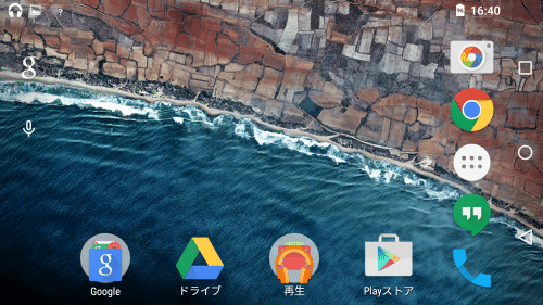 android-m-app-drawer6