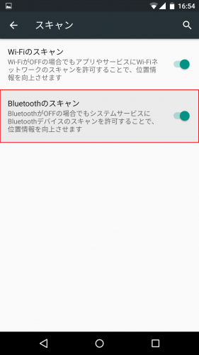 android-m-bluetooth-scan4