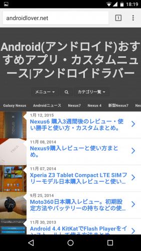 android-m-change-font-cjk