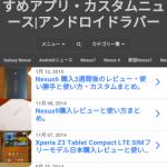 Android 6.0 Marshmallowでは日本語フォントがモトヤフォントからNoto Sans CJKに変更される。