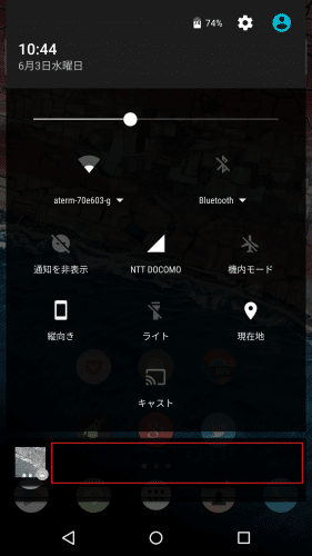 android-m-change-theme-using-layers-manager17