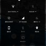 Android 6.0 Marshmallowで追加されたテーマ変更機能をLayers Managerを使って適用する方法&Nexus6で試してみた。