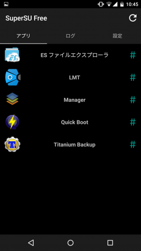 android-m-change-theme-using-layers-manager23