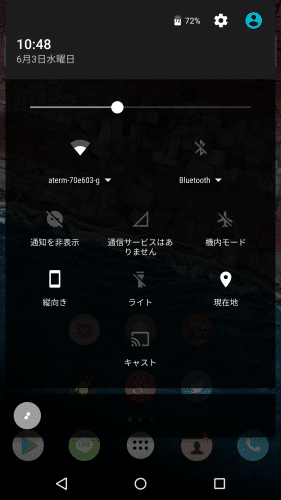 android-m-change-theme-using-layers-manager28