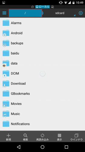 android-m-change-theme-using-layers-manager30