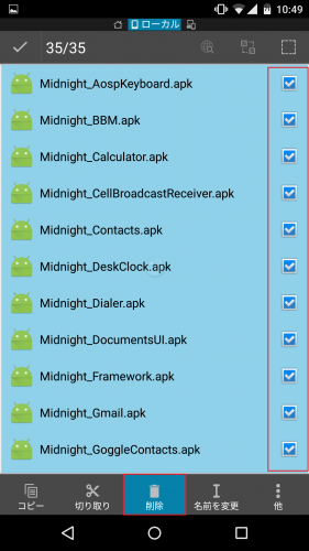 android-m-change-theme-using-layers-manager35