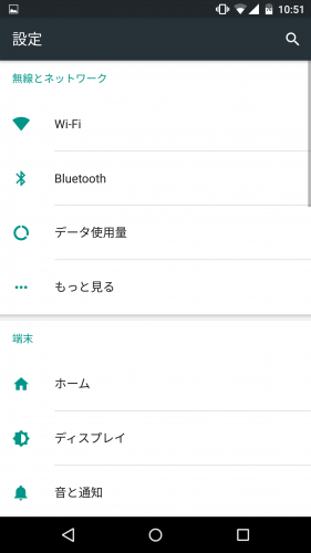 android-m-change-theme-using-layers-manager40