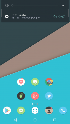 android-m-completely-silent8