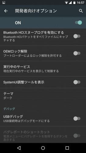 android-m-dark-theme5