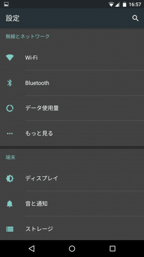 Android 60 marshmallow android m dark theme6 voltagebd Choice Image