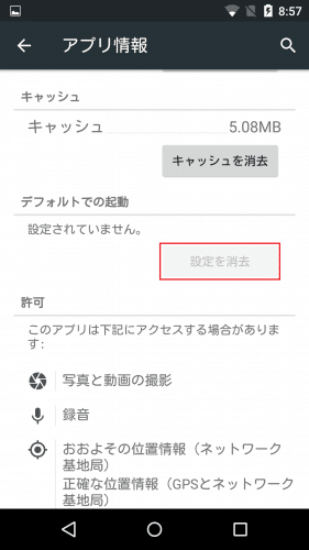 android-m-default-app0.4