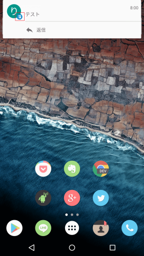 android-m-default-app12.1