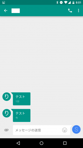 android-m-default-app13