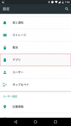 android-m-default-app2
