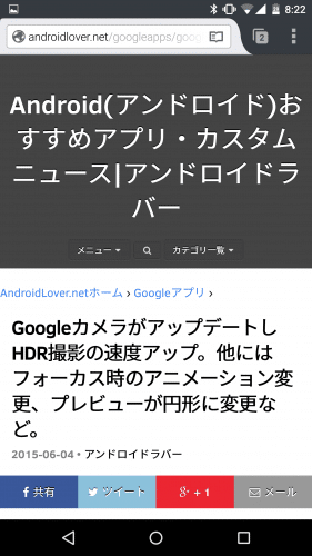 android-m-default-app20