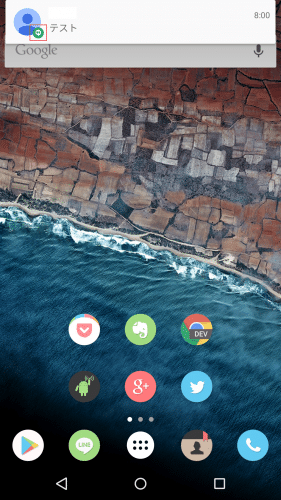 android-m-default-app9