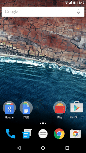 android-m-home-launcher1