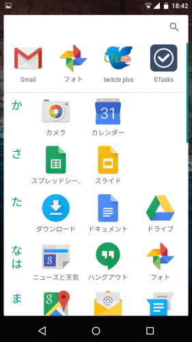 android-m-home-launcher2