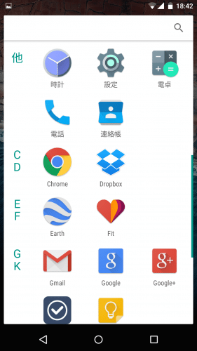 android-m-home-launcher3