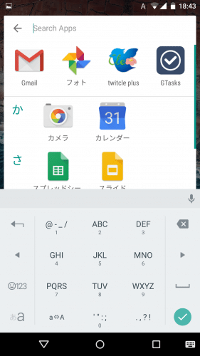 android-m-home-launcher6