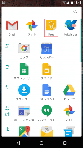 android-m-home-launcher8