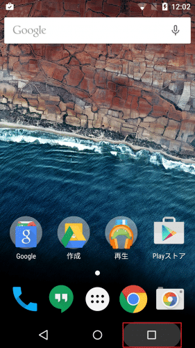 android-m-multiwindow46