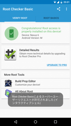 android-m-nexus6-root12