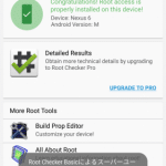Nexus6 Android M Developer Previewのroot化方法・手順。