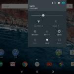 Android 6.0 Marshmallowではタブレットの通知領域(ステータスバー)が指に近い場所から降りてくるように改善。