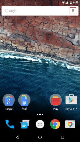 android-m-ok-google-everywhere1