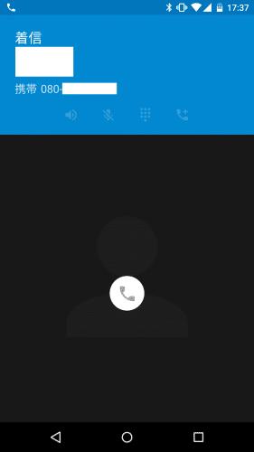 android-m-on-off-peeking8
