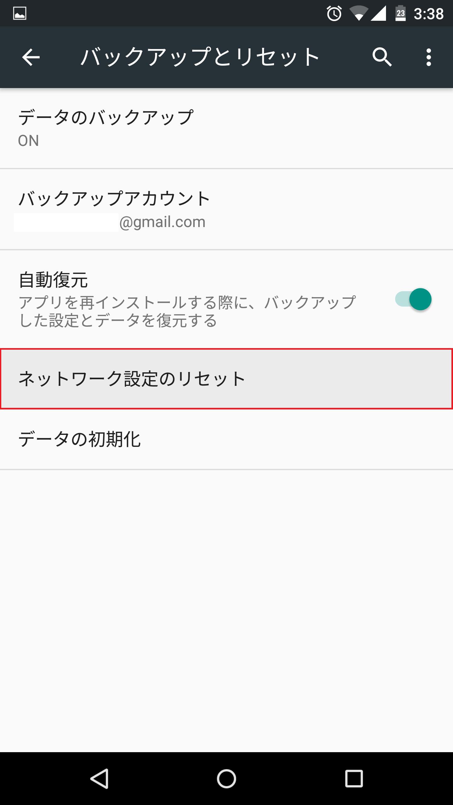 Android 6.0 Marshmallowではモバイルデータ/Wi-Fi/Bluetoothの設定を一括で