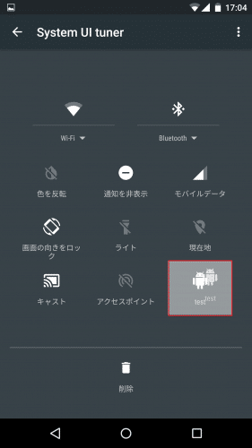 android-m-system-ui-tuner11